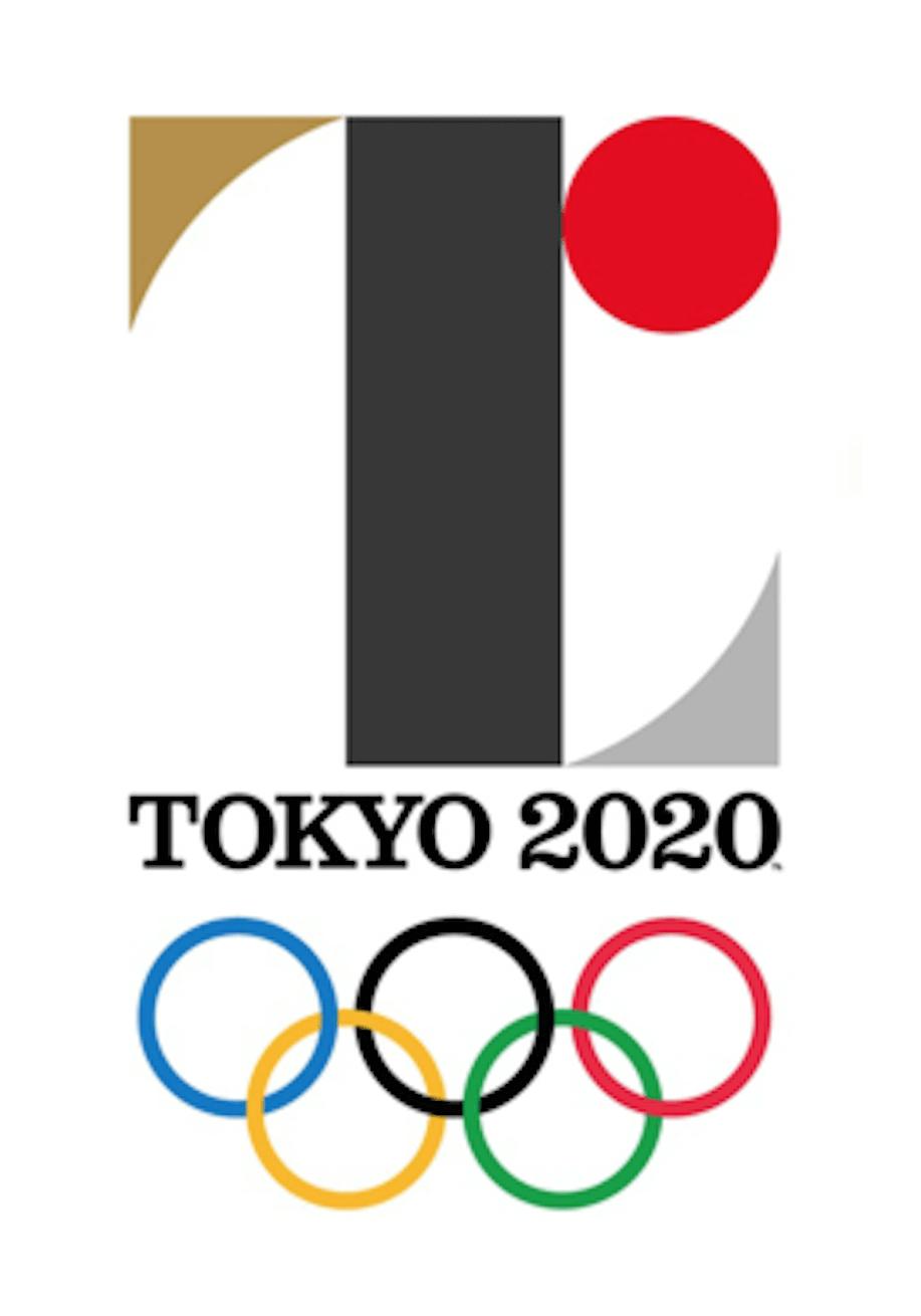 Proposed 2020 Olympics logo